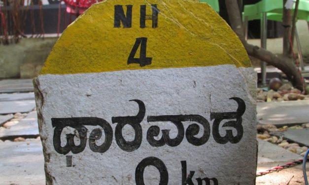 ಧಾರವಾಡದ ಪಡ್ಡೆ ದಿನಗಳು- ಡಾ.ರಾಜೇಂದ್ರ ಚೆನ್ನಿ