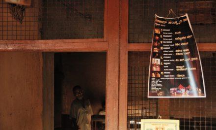 ಸಕಲಕಲಾ ವಲ್ಲಭನೂ ಸಮಾಧಾನಿಯೂ ಆದ ಬಂಗಾರಣ್ಣ