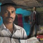 ಮನ್ಯಾತ ಮತ್ತು ಬ್ಯುಸಿ ಸರ್ವರ್: ನಂದೀಶ್ ಬಂಕೇನಹಳ್ಳಿ ಸಣ್ಣ ಕಥೆ