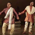 ತಾಟಕೀ ಮರ್ಧನ- ನೀನಾಸಂ ನಾಟಕ