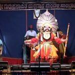ಮಹಿಷಾಸುರ ಮರ್ಧನ: ತೆಂಕು ಬಡಗು ಕೂಡಾಟ…