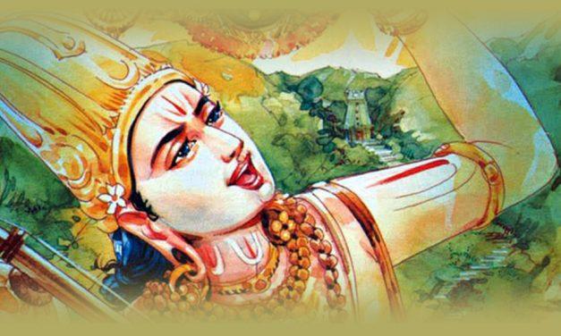 ಹತ್ತನೆಯ ರಸದ ಕುರಿತು (ಅನ್ನಮಾಚಾರ್ಯರ ಒಂದು ಕೀರ್ತನೆಯ ಸುತ್ತ): ದಿಲೀಪ್ ಕುಮಾರ್ ಅಂಕಣ