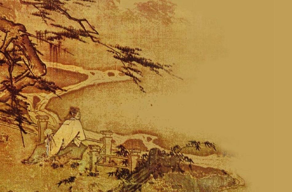 ದಾವ್ ದೆ ಜಿಂಗ್ – ತಾವ್ ತೆ ಜಿಂಗ್: ಆರ್. ವಿಜಯರಾಘವನ್ ಲೇಖನ