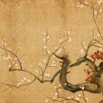 ಪ್ರಾಚೀನ ಚೀನೀ ಕವಿತೆಗಳ ಸಂಕಲನದ ಕನ್ನಡ ನಿರೂಪಣೆ:  ಓ.ಎಲ್. ನಾಗಭೂಷಣ ಸ್ವಾಮಿ