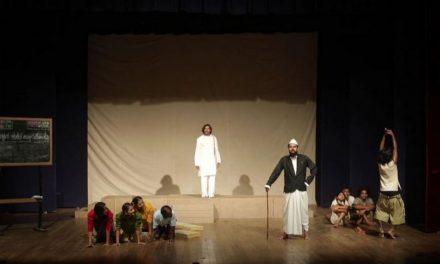 ಗೌರ್ಮೆಂಟ್ ಬ್ರಾಹ್ಮಣ: ರಂಗಾಯಣ ಶಿವಮೊಗ್ಗ ಅರ್ಪಿಸಿದ ನಾಟಕ