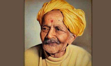 ದ.ರಾ. ಬೇಂದ್ರೆ ಕುರಿತ ಕನ್ನಡ ಸಾಕ್ಷ್ಯಚಿತ್ರ