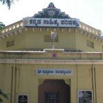 ಗುರಿ ಮುಟ್ಟದ ಆಮೆ ಕನ್ನಡ ಸಾಹಿತ್ಯ ಪರಿಷತ್ತು