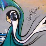 ಗಂಟಲೊಳಗಿನ ಮುಳ್ಳು: ಫಾತಿಮಾ ರಲಿಯಾ ಕವಿತೆ